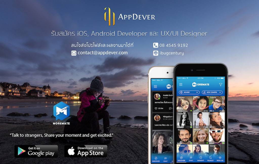 social dating app ios Dating app builder: with appy pie's dating app maker you can now create your  own dating or build a dating app like tinder for iphone ios and android.